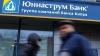 Кипр намерен продать все зарубежные отделения банков