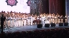 Юбилейный концерт маэстро Николая Ботгроса проходит в Национальном дворце