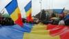 Мнения представителей левых сил об объединении Бессарабии и Румынии