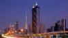 В Дубае открыли самый высокий в мире отель
