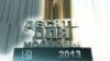 «10 для Молдовы»: финалисты на звание лучшего аналитика