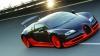 Представители книги Гиннеса дисквалифицировали Bugatti Veyron