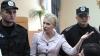 ЕСПЧ признал арест Юлии Тимошенко незаконным