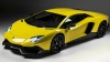 """Lamborghini отметит 50-летие """"заряженным"""" купе особого желтого цвета"""