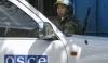 МИД России опроверг информацию о задержании в Приднестровье сотрудников миссии ОБСЕ