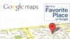 Карты сервиса Google Maps будут выглядеть по-новому