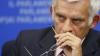 «Возникают препятствия на пути демократического развития Молдовы»