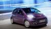Peugeot готовит замену модели 107