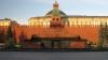 Мавзолей Ленина на Красной площади вновь открылся для посетителей