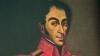В Венесуэле открыли мавзолей национального героя Симона Боливара