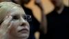 В ПАСЕ призывают украинские власти освободить Тимошенко