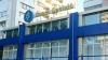 Banca Socială продан на фондовом рынке