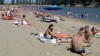 Врачи рекомендуют не забывать о защите кожи от воздействия солнца