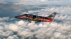 В Великобритании совершил первый полет беспилотный пассажирский самолет