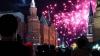 Небо над Москвой осветилось фейерверками по случаю Дня Победы (ВИДЕО)