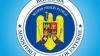 МИД Румынии приветствует решение Кишинева об уголовном преследовании авторов антирумынских лозунгов