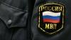 В Москве за управление экскаватором без прав задержан Апостол Лука