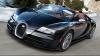 Bugatti Veyron сделают в полтора раза мощнее