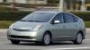 Toyota отзовет 242 тыс машин из-за неполадок в тормозной системе