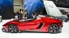 Lamborghini построила двухтысячный Aventador