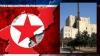 Северная Корея предложила США переговоры на высоком уровне по ядерной программе