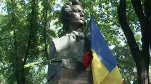 Политики у бюста Эминеску: Его идеи актуальны и сейчас