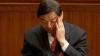 Китайскому политику предъявлены обвинения в коррупции и злоупотреблении властью