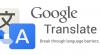 Google Translate будет переводить рукописный текст