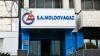 """""""Молдовагаз"""" подпишет с """"Газпромом"""" новый контракт в 2014 году"""