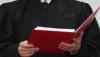 Процедуру назначения судей предлагается изменить