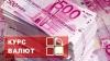 Рекордный курс: евро будет стоить 16,87 лея