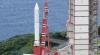 В Японии отменили запуск ракеты за 19 секунд до старта