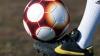 Футбольный клуб «Нистру Атаки» отказался от участия в чемпионате Молдовы