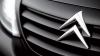 Citroen частично показала дизайн хэтчбэка C3 следующего поколения (ВИДЕО)