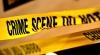 Преступник расстрелял в Пенсильвании муниципальных служащих