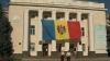"""Кампания Publika TV """"Молдова - это я"""" продолжилась в Кагуле"""
