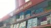 Продавцы книжных магазинов: Большим спросом пользуются учебники с первого по 4-ый класс