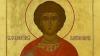 Православная церковь чтит память святого великомученика Пантелеймона