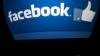 Facebook выпустила фирменный лак для ногтей