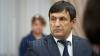 НАК проверяет имущество Михая Молдовану