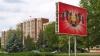 Митрополия Молдовы отрицает возможность создания новой епархии в Приднестровье