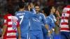 """Реал"" одержал победу во втором туре чемпионата Испании"