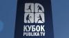 Соревнования за кубок Publika TV по бадминтону для любителей - приходи и участвуй