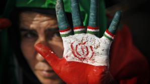 Американские конгрессмены одобрили ужесточение санкций против Ирана
