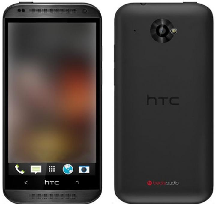В Сеть просочилось изображение смартфона HTC Zara