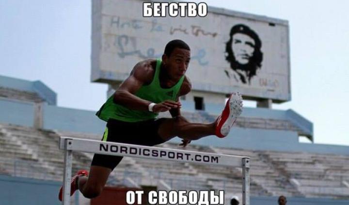 Кубинский легкоатлет сбежал из делегации во время ЧМ в Москве