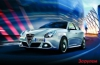 Alfa Romeo Giulietta получила новые мотор и интерьер