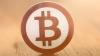 В Канаде установят первые банкоматы для виртуальной валюты