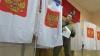 Выборы мэра Москвы: обработано 99% бюллетеней