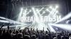 """Концерт группы """"Океан Ельзы"""" в Кишиневе: поклонники покинули свои места в зале и ринулись к сцене"""